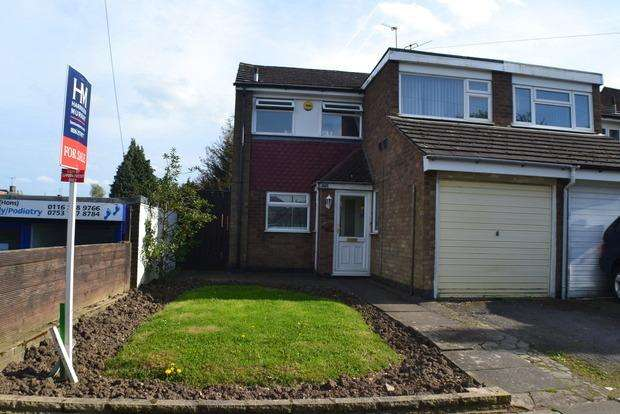 3 Bedrooms Semi Detached House for sale in Asquith Boulevard, West Knighton, Leicester, LE2