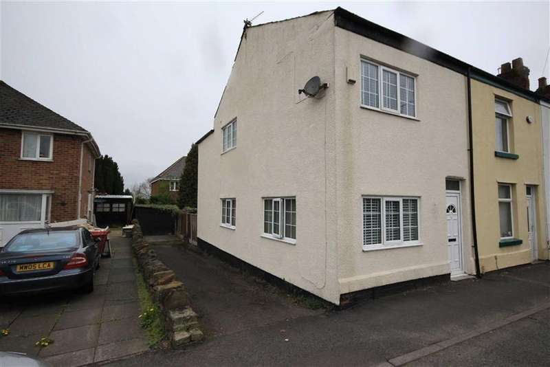 2 Bedrooms End Of Terrace House for sale in Ormskirk Road, Rainford, St Helens, WA11