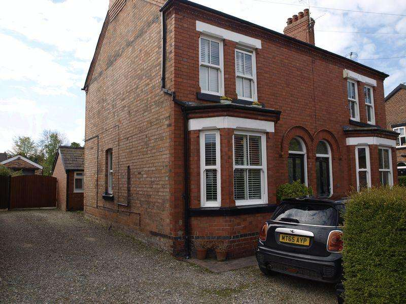 3 Bedrooms Semi Detached House for sale in Hartford Road, Davenham, CW9 8JA