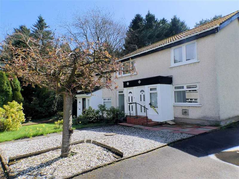2 Bedrooms Apartment Flat for sale in Calderglen Road, Calderglen, EAST KILBRIDE