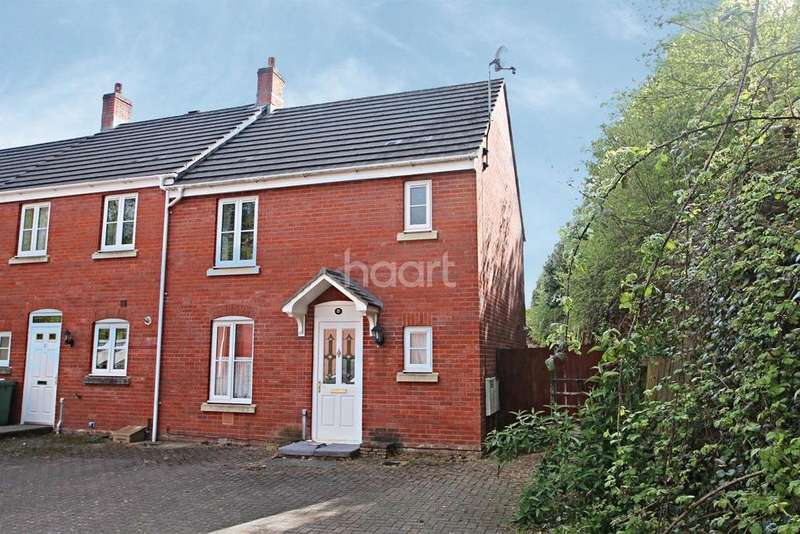 3 Bedrooms End Of Terrace House for sale in Medley Court