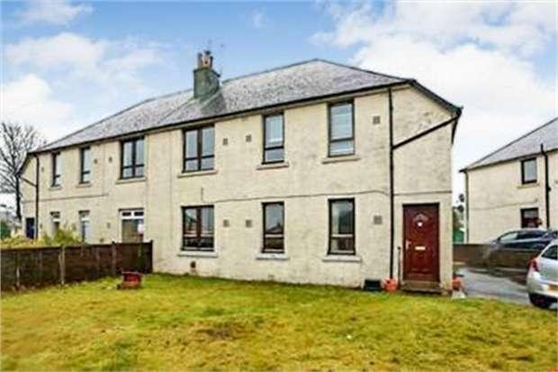 3 Bedrooms Flat for sale in Bankhead Avenue, Bucksburn, Aberdeen