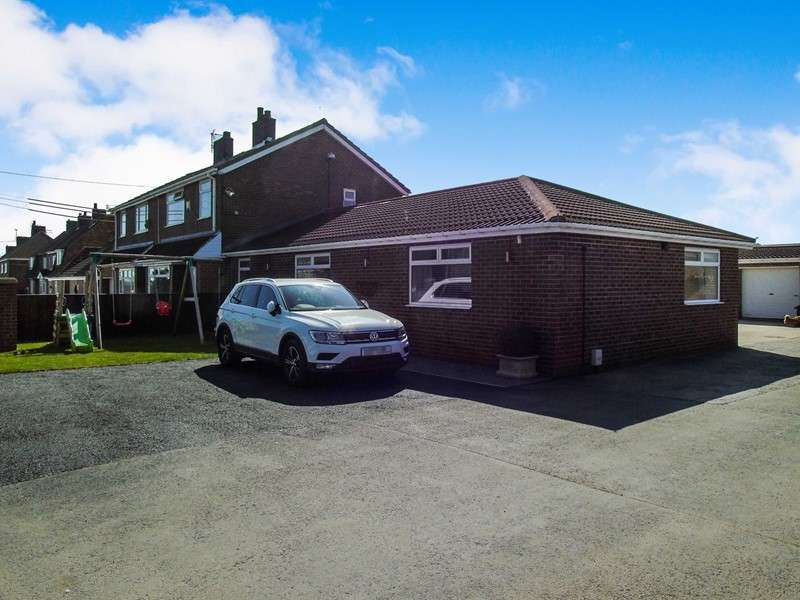 5 Bedrooms Property for sale in Newholme Estate, Station Town, Wingate, Durham, TS28 5EW