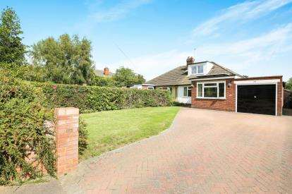4 Bedrooms Bungalow for sale in Bedford Road, Houghton Conquest, Beds, Bedfordshire