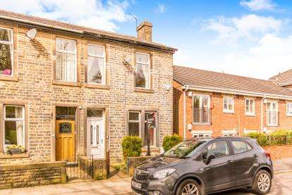 2 Bedrooms End Of Terrace House for sale in Fir Street, Ramsbottom, Bury, Greater Manchester, BL0