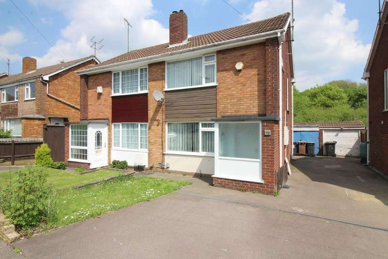 2 Bedrooms Semi Detached House for sale in Sunningdale, Luton, Bedfordshire, LU2 7TE