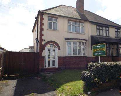 2 Bedrooms Semi Detached House for sale in The Parade, Dudley, West Midlands