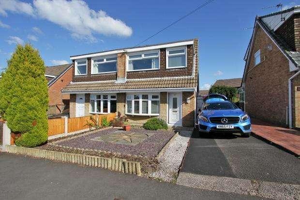 3 Bedrooms Semi Detached House for sale in Lockerbie Place Winstanley Wigan