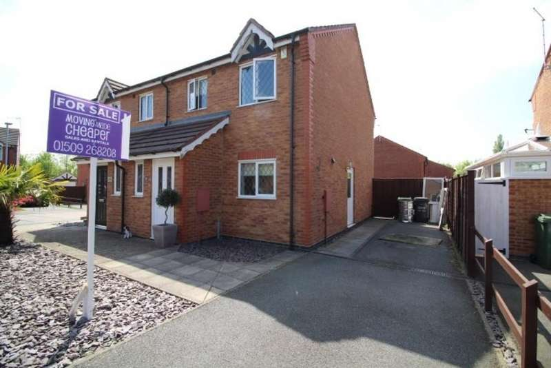 3 Bedrooms Semi Detached House for sale in Gray Lane, Sileby