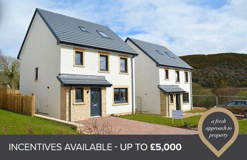 4 Bedrooms Detached Villa House for sale in Plot 26, Bowfield Hall, Bowfield Road, West Kilbride