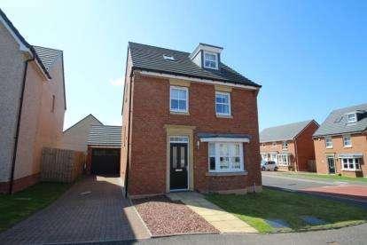 4 Bedrooms Detached House for sale in Gartcolt Place, Coatbridge, North Lanarkshire