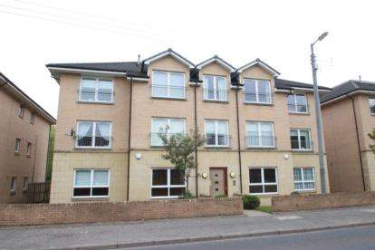 2 Bedrooms Flat for sale in Carmyle Avenue, Glasgow, Lanarkshire