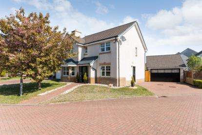 5 Bedrooms Detached House for sale in Earlswood Avenue, Irvine, North Ayrshire