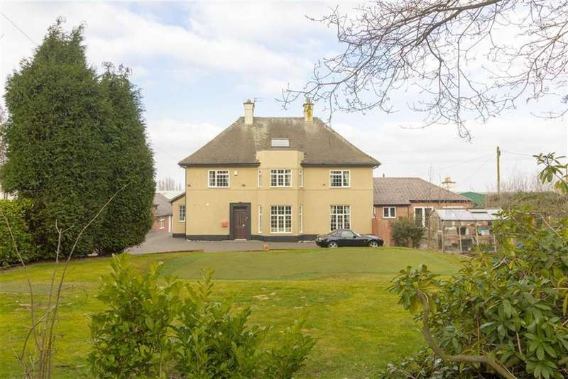 11 Bedrooms Detached House for sale in Ashby Road, Shepshed, Leicestershire