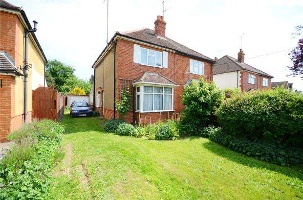 2 Bedrooms Semi Detached House for sale in Sutcliffe Avenue, Earley, Reading