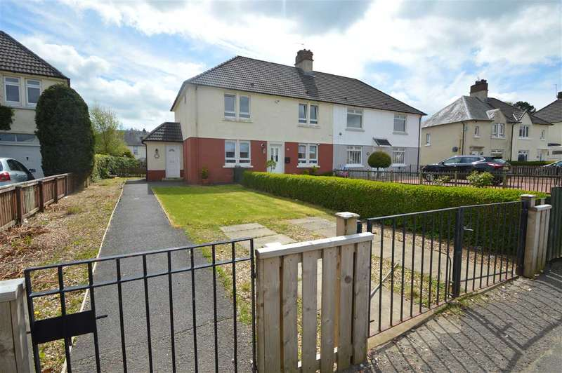 2 Bedrooms Apartment Flat for sale in Meikle Earnock Road, Hamilton