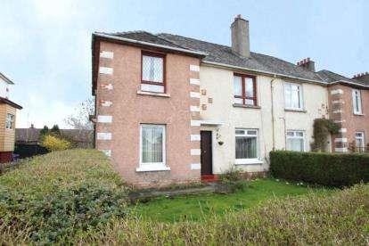 2 Bedrooms Flat for sale in Highfield Drive, Kelvindale, Glasgow