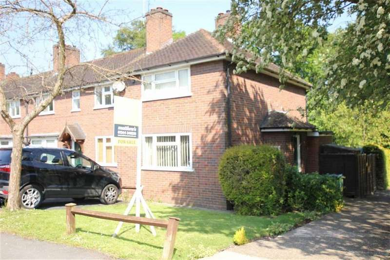 2 Bedrooms End Of Terrace House for sale in Percival Close, The Dale, Moston, Chester