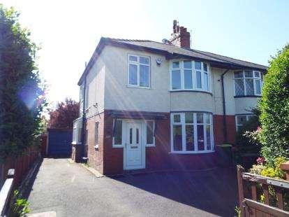 3 Bedrooms Semi Detached House for sale in Watling Street Road, Fulwood, Preston, Lancashire, PR2