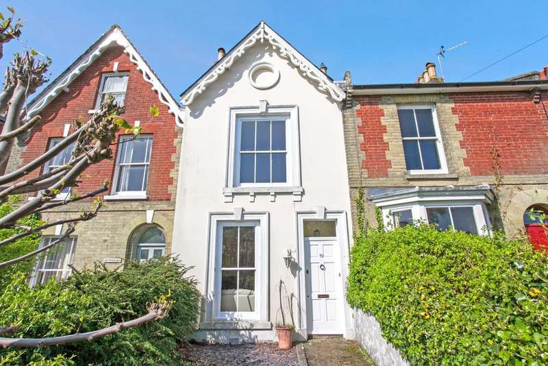 3 Bedrooms Terraced House for sale in Clifton Road, Oram's Arbour, Winchester, SO22
