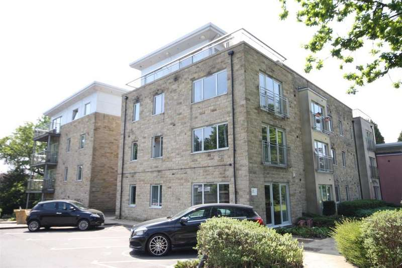 2 Bedrooms Apartment Flat for sale in Brodwell Grange, Horsforth