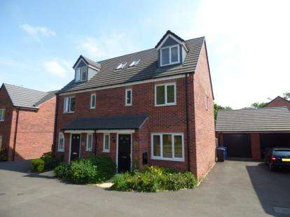 4 Bedrooms Semi Detached House for sale in Merton Drive, Derby, Derbyshire