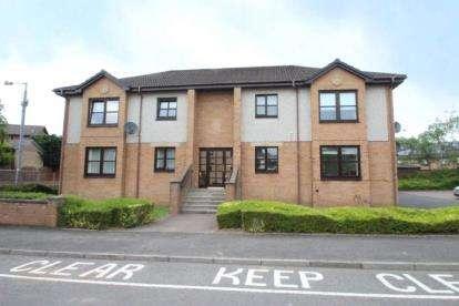 2 Bedrooms Flat for sale in Gartocher Drive, Sandyhills, Lanarkshire