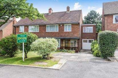 4 Bedrooms Semi Detached House for sale in Bryony Road, Birmingham, West Midlands