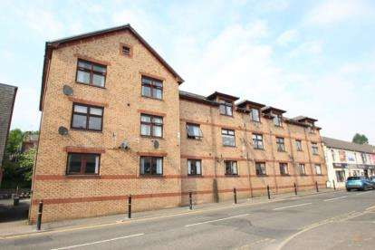 2 Bedrooms Flat for sale in Atholl House, Townhead Street, Cumnock, East Ayrshire