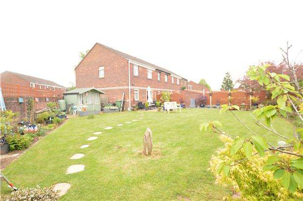 3 Bedrooms End Of Terrace House for sale in Celestine Road, Yate, BRISTOL, BS37 5HB