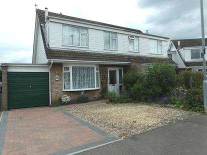 3 Bedrooms Semi Detached House for sale in Norwich Close, Shepshed, Leicestershire