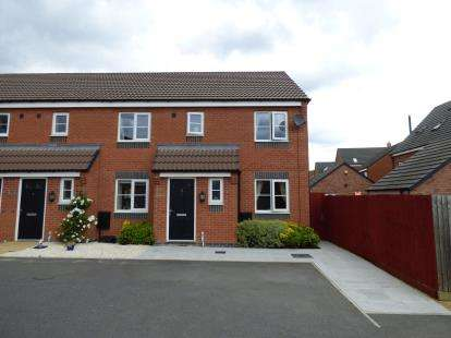 3 Bedrooms End Of Terrace House for sale in Pasture Drive, Birstall, Leicester, Leicestershire