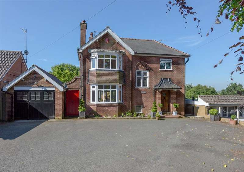 4 Bedrooms Detached House for sale in Leasowes Lane, Halesowen