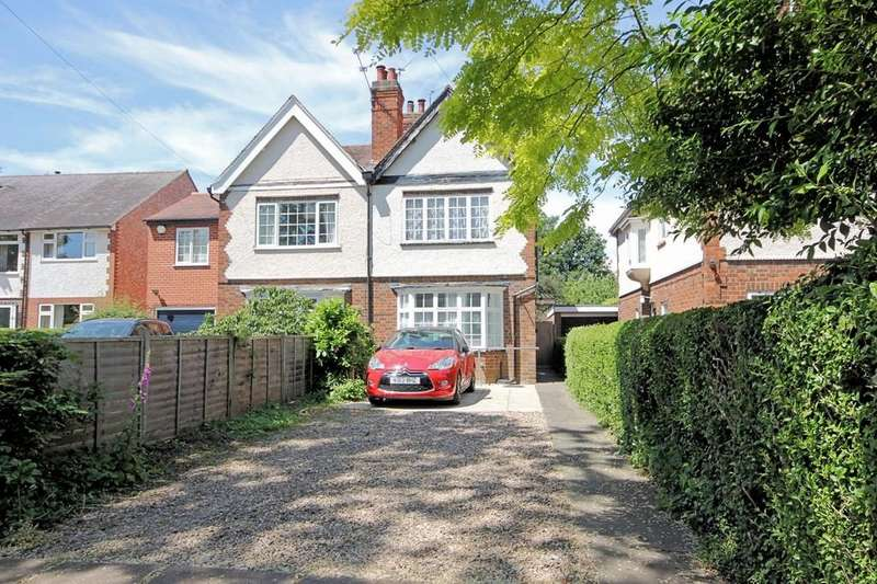3 Bedrooms Semi Detached House for sale in Forest Road, Loughborough