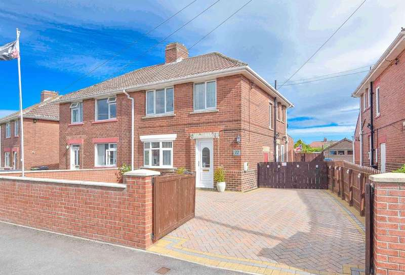 3 Bedrooms Semi Detached House for sale in Oakdale Road, Consett, DH8 6AT