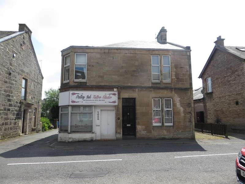 3 Bedrooms House for sale in 16 James Street, DALRY, KA24 5ET