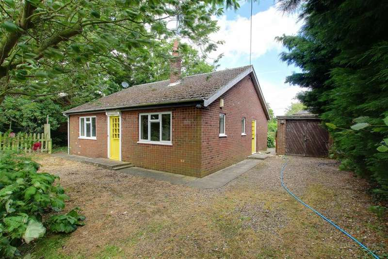 2 Bedrooms Detached Bungalow for sale in North End, Saltfleetby, Louth