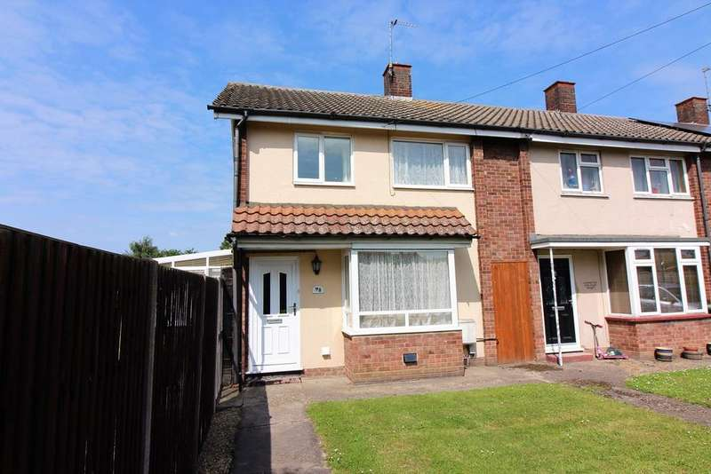 3 Bedrooms End Of Terrace House for sale in Coxs Way, Arlesey, SG15