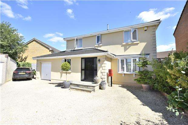3 Bedrooms Detached House for sale in Cloverlea Road, Oldland Common, BS30 8TX