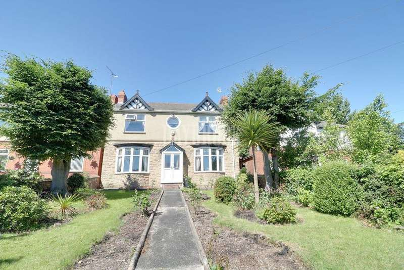 3 Bedrooms Detached House for sale in Elm Green Lane, Conisbrough, Doncaster