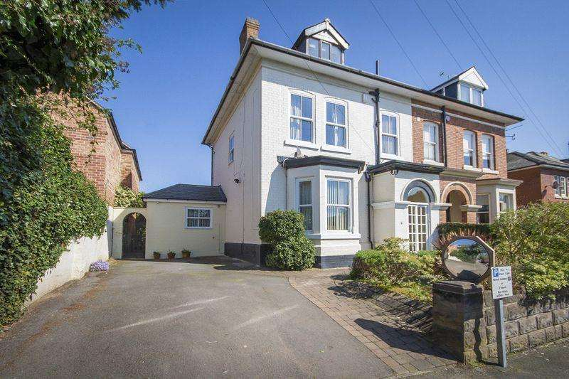 6 Bedrooms Semi Detached House for sale in TROWELS LANE, DERBY