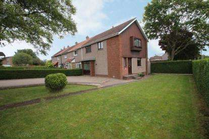 3 Bedrooms End Of Terrace House for sale in Rimbleton Avenue, Glenrothes