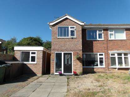 5 Bedrooms Semi Detached House for sale in Conway Close, Loughborough, Leicestershire
