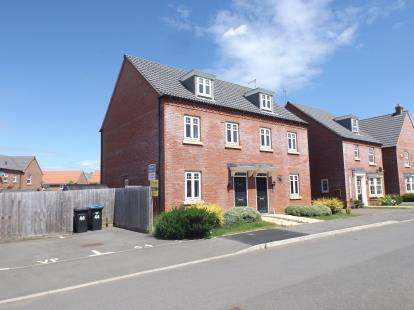 3 Bedrooms Semi Detached House for sale in Marmion Close, Market Harborough, Leicestershire, .
