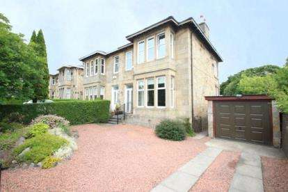 4 Bedrooms Semi Detached House for sale in Buchanan Drive, Cambuslang, Glasgow, South Lanarkshire