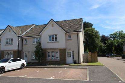 3 Bedrooms End Of Terrace House for sale in Crown Crescent, Larbert