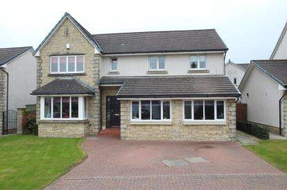 5 Bedrooms Detached House for sale in McGhee Place, Falkirk