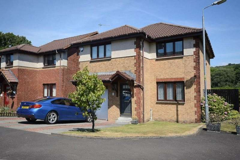 5 Bedrooms Detached House for sale in Oaktree Gardens, Dumbarton G82 1EU