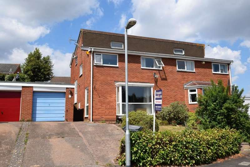 4 Bedrooms House for sale in Guildford Close, Exwick, EX4