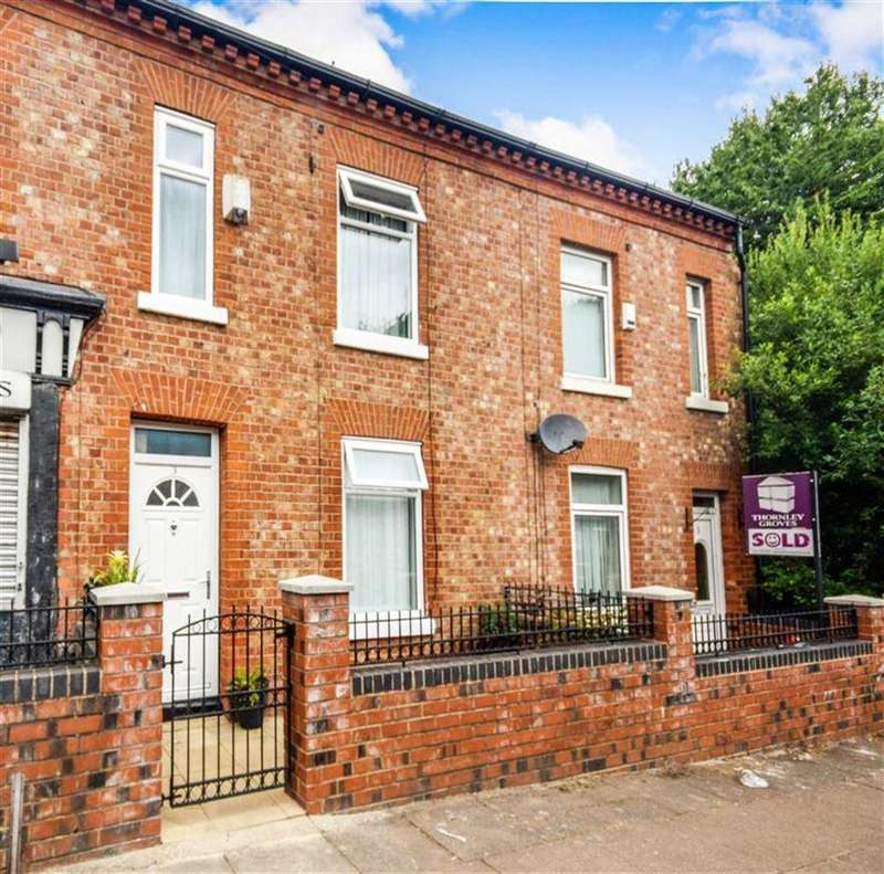 2 Bedrooms Terraced House for sale in Bank Lane, Swinton